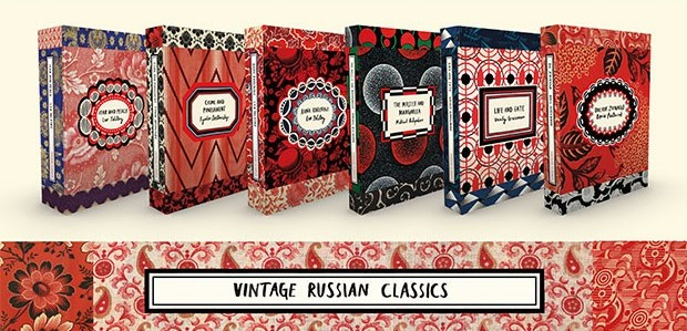 The Vintage Russian Collection
